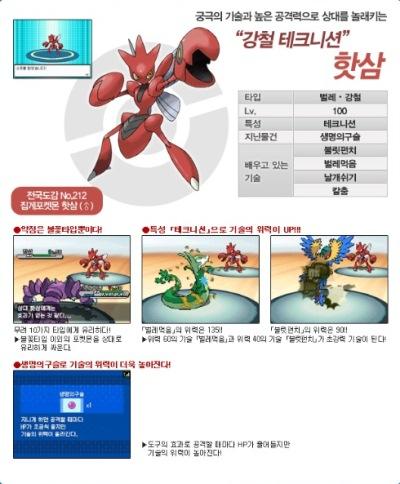 韓国最強 ハッサム