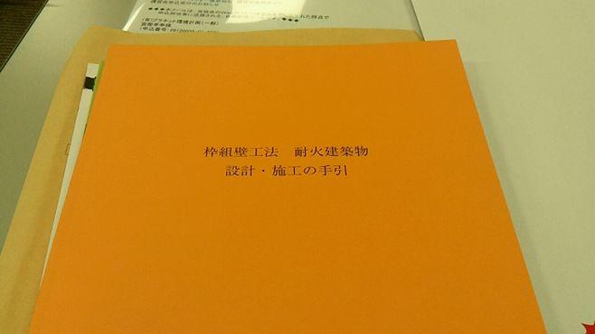 2013_02_26.jpg