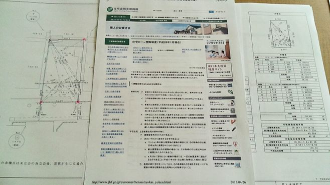 2013_04_27_10_16_00.jpg