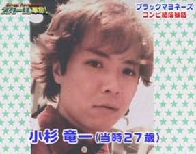 bm_kosugi.png