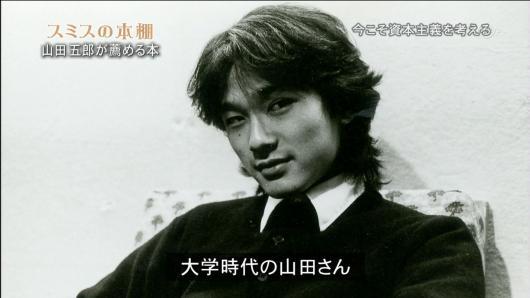 yamadagoro_conv.jpg