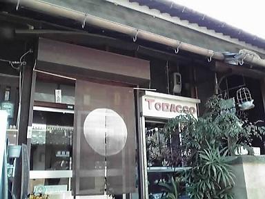 きままカフェ