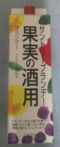 2011060112090000.jpg