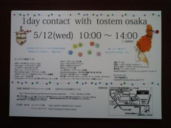 P1000846_convert_20100428231711.jpg