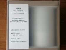 aroma1.jpg