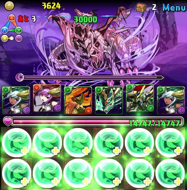 dragon_zombi_020101.png