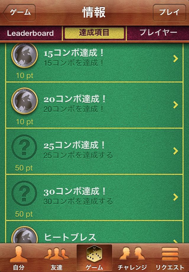 gamecenter_20c.png