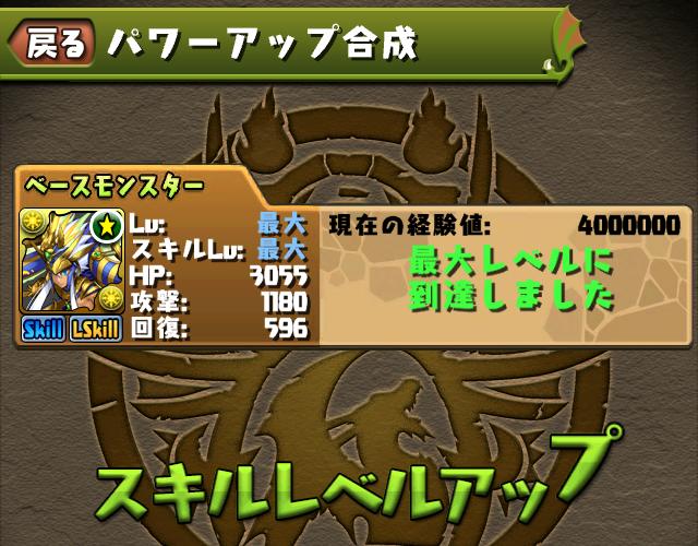 taikosukirage_01.png
