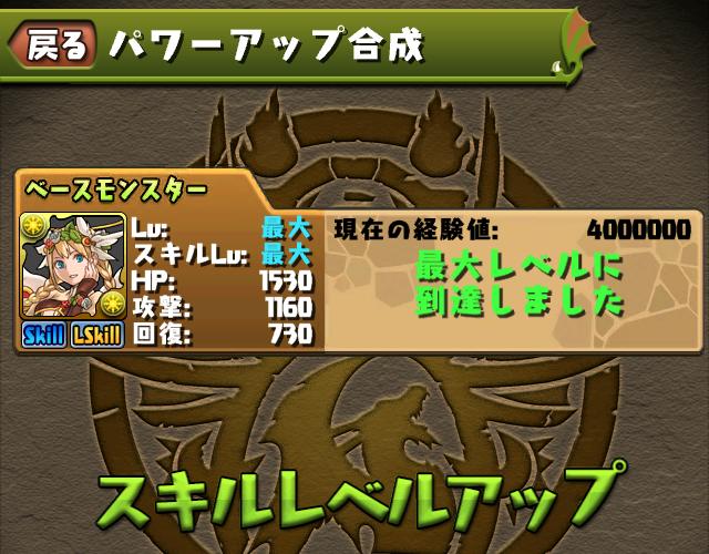 taikosukirage_02.png