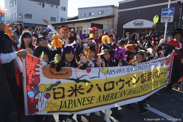 Halloween12f_eip.jpg