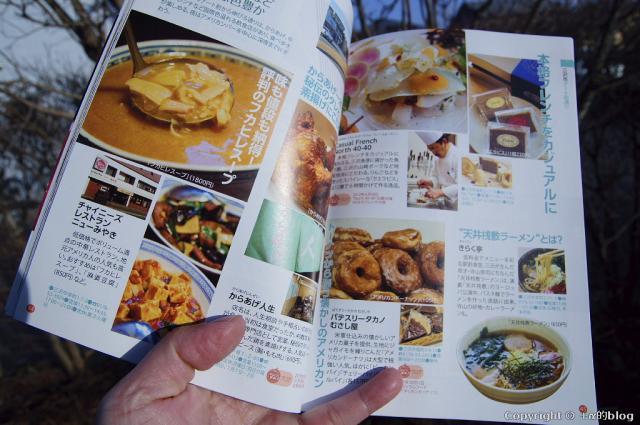 book1304b_eip.jpg