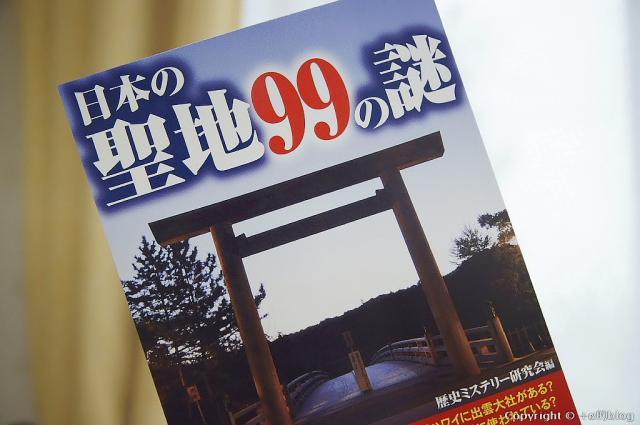 book1305a_eip.jpg