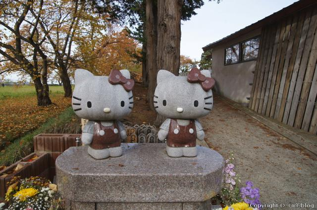 choushouji12-14_eip.jpg