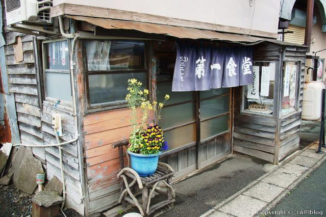 daiichishokudo12a_eip.jpg