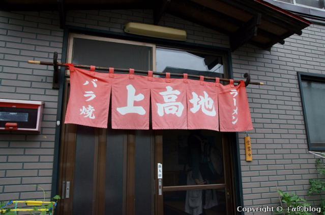 kamikouchi12a_eip.jpg
