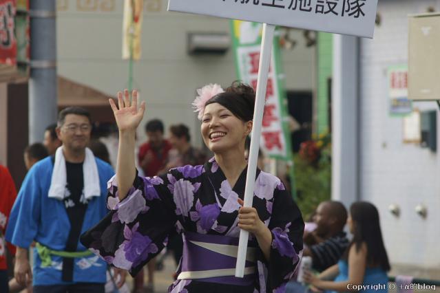 misawa12-06_eip.jpg