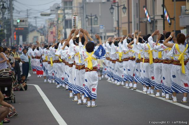 misawa12-18_eip.jpg