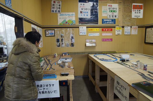 mukaiyama12i.jpg