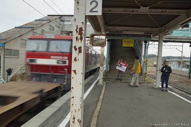 mukaiyama12mm_eip.jpg