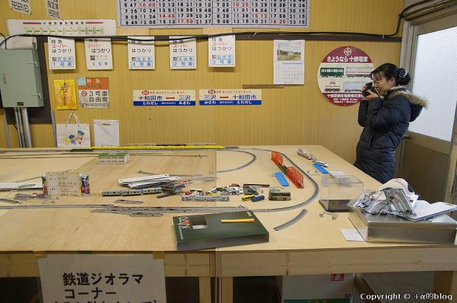 mukaiyama12n_eip.jpg
