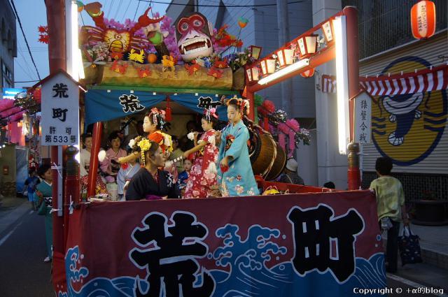 nagawa12-03_eip.jpg