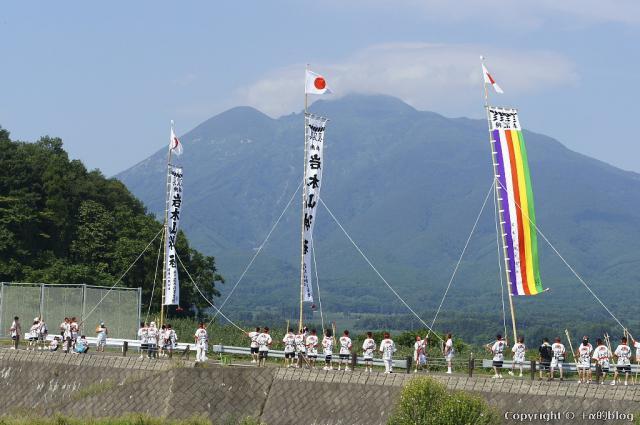 oyama12-11_eip.jpg
