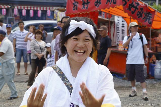 oyama12-81_eip.jpg