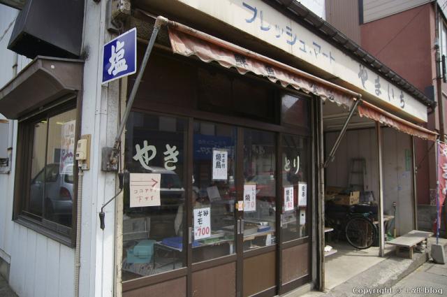 shichi1304-03_eip.jpg