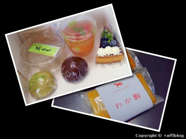 shichinohe1208p_eip.jpg