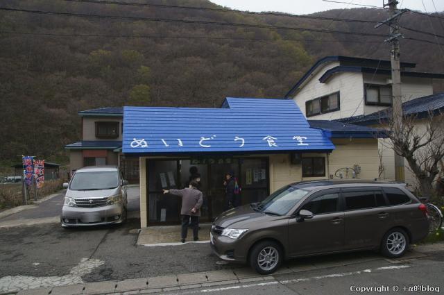 shimo1305-10_eip.jpg