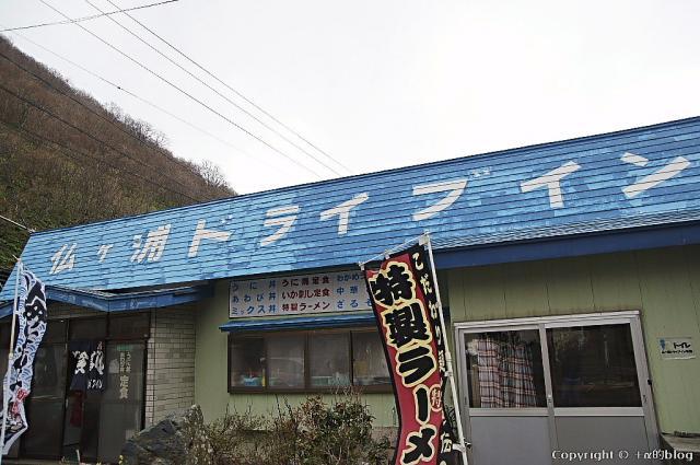 shimo1305-11a_eip.jpg