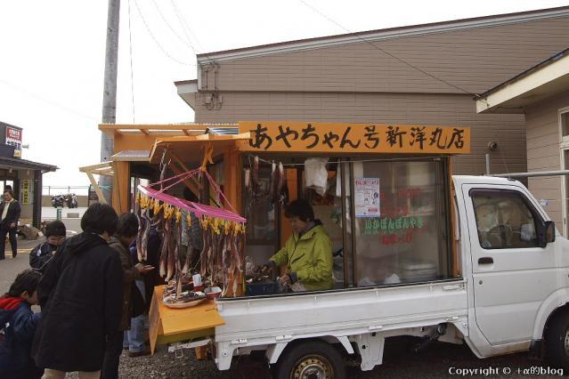 shimo1305-25_eip.jpg