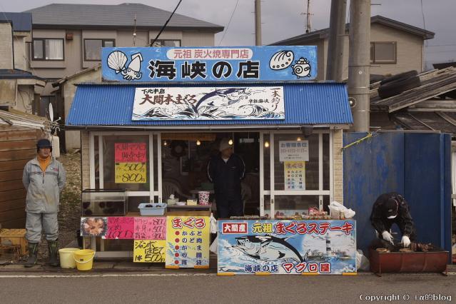 shimo1305-28_eip.jpg