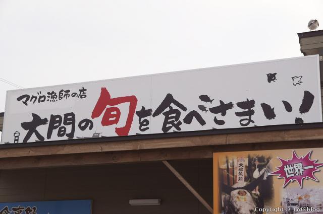 shimo1305-31_eip.jpg