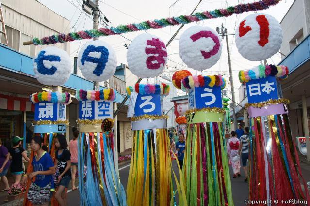 tanabata12m_eip.jpg