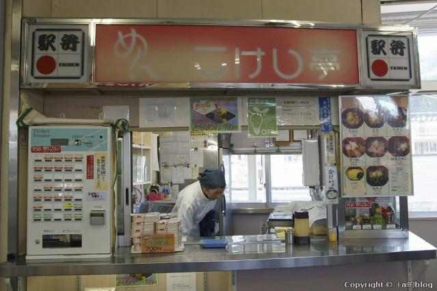 torimeshi1304-03_eip.jpg