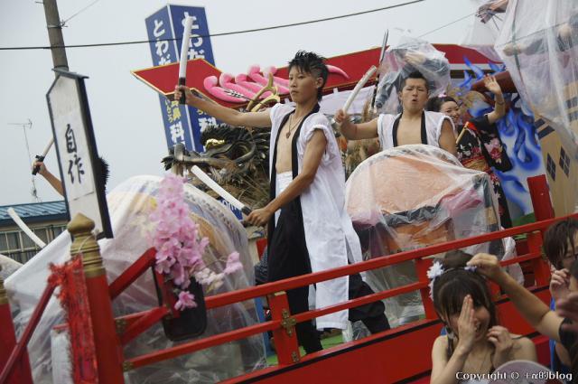 towada1209-18_eip.jpg