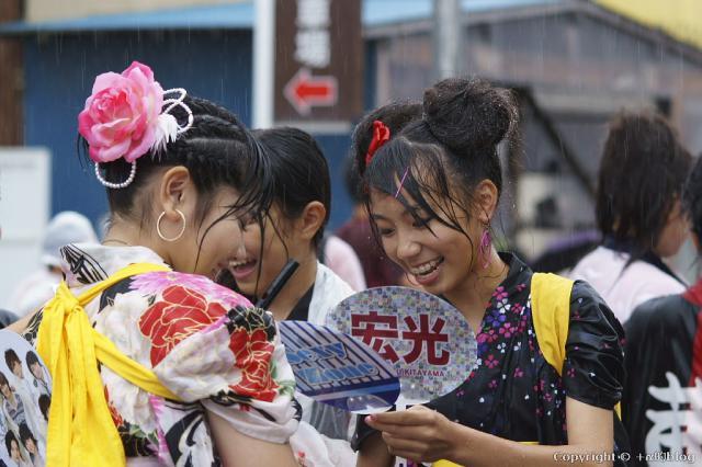 towada1209-48_eip.jpg