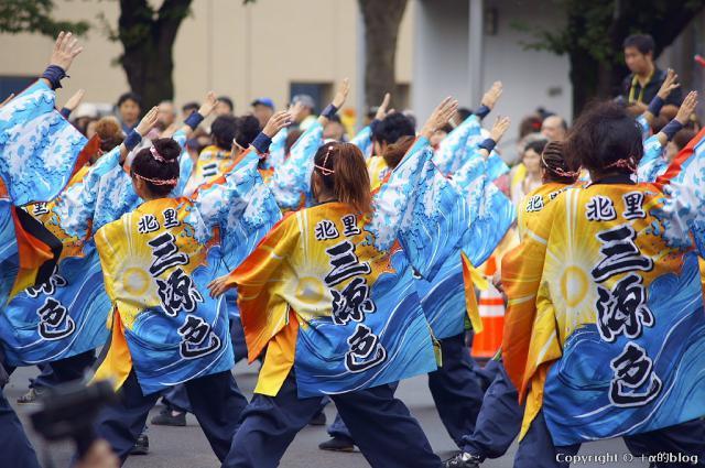 yosakoi1210-10a_eip.jpg