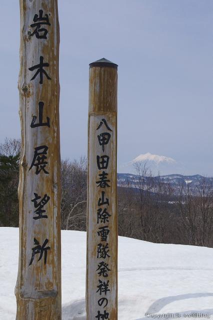 yuki1304-31_eip.jpg