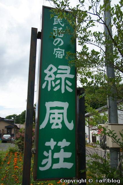 zashikiwarashi12a_eip.jpg