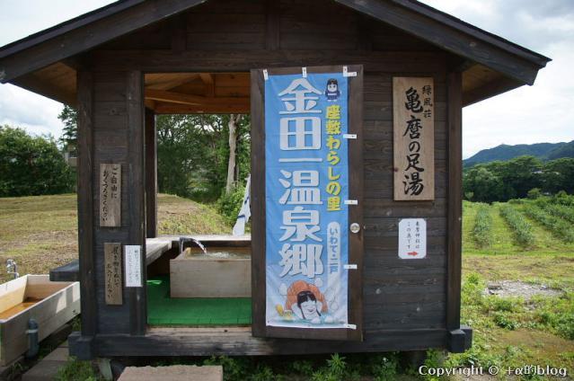 zashikiwarashi12e_eip.jpg