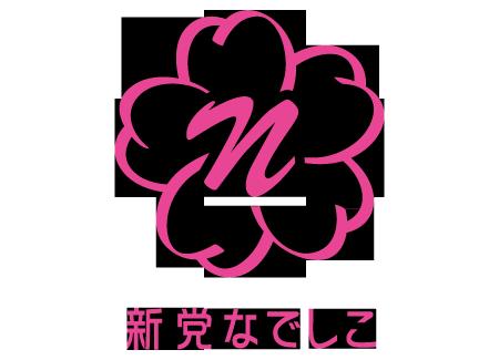 遠藤万次郎