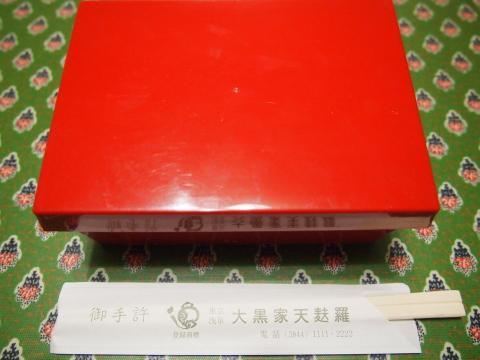 PC305742.jpg