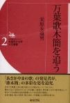 book_14293.jpg