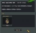 Baidu IME_2013-11-1_18-4-36