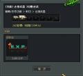 Baidu IME_2013-11-1_18-35-16