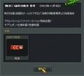 Baidu IME_2013-11-1_18-35-30