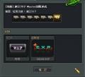 Baidu IME_2013-11-4_20-8-28