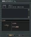 Baidu IME_2013-11-17_16-28-23